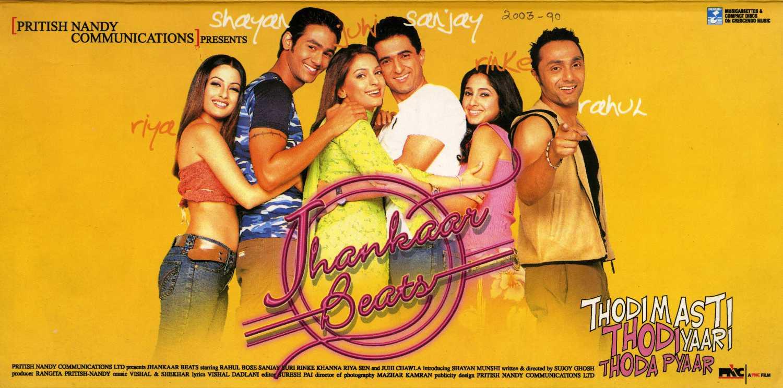 "Singing: ""Ruk Ruk Rukna Na"" song in the film Jhankaar Beats (2003)"