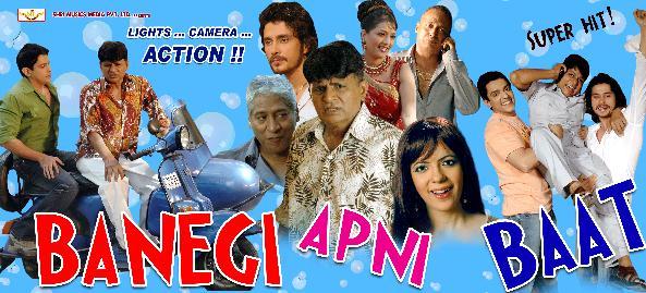 TV (Actor): 'Banegi Apni Baat' (1994)- as 'Ayushman' aired on Zee TV
