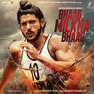 Milkha sold his biographical movie 'Bhaag Milkha Bhaag' rights for one rupee and had half of the movie's profit given to Milkha Singh Charitable Trust.