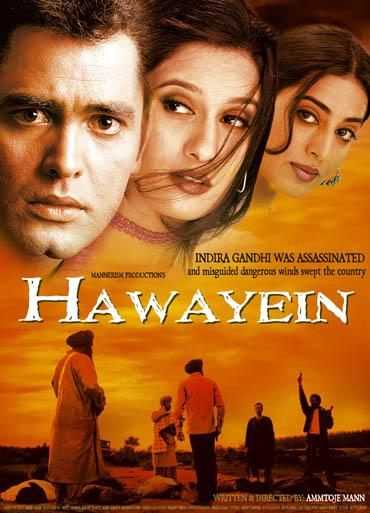 Punjabi Film - Hawayein (2003)