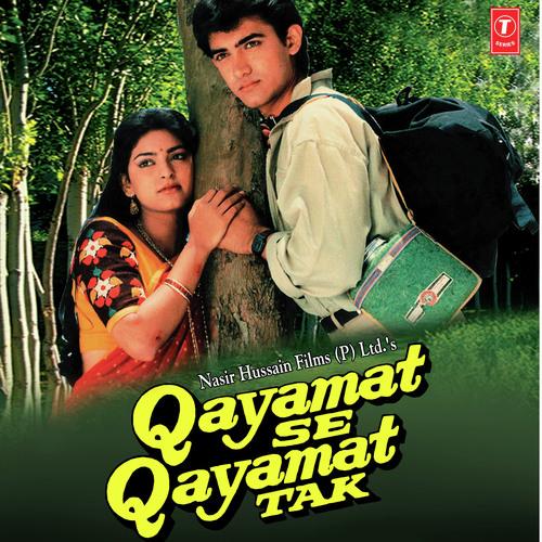 Qayamat se Qayamat tak in 1988 (as a child)