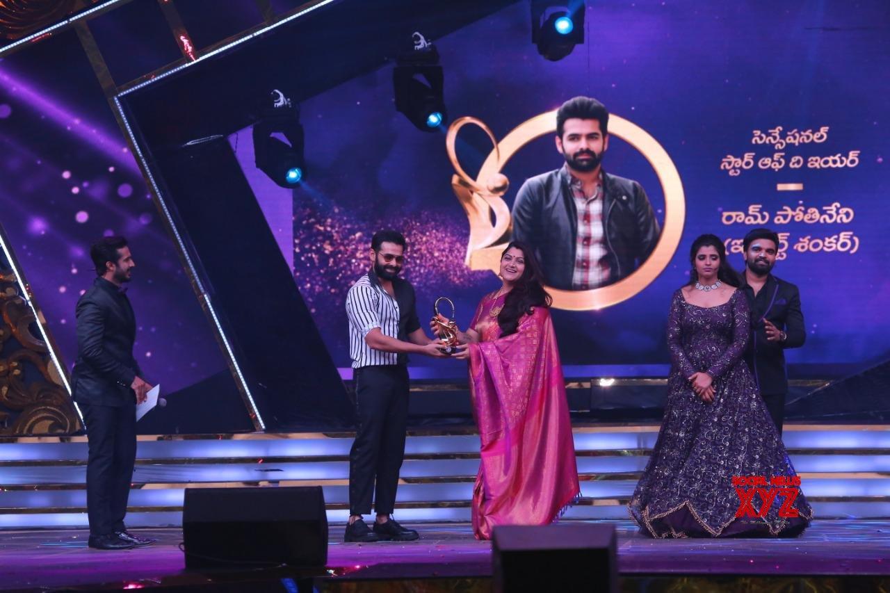 Ram-Pothineni-Awards and Achivements: