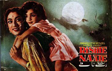 TV - Rishte-Naate (1980)