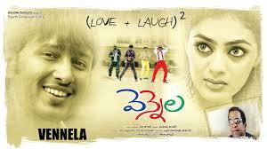 Film: Vennela (Telugu) 2005