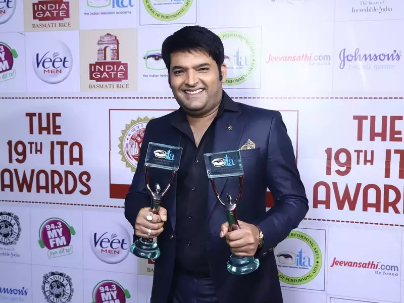 Awards and Achievements of Kapil Sharma