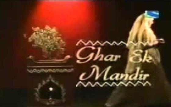 TV: Ghar Ek Mandir (2000)