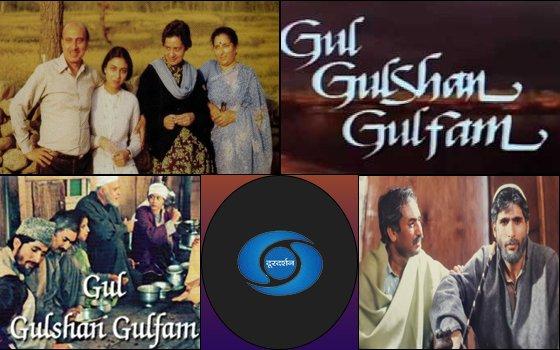 TV: Gul Gulshan Gulfaam (1987)