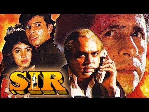 Film (As a Child Actor): Sir (1993)