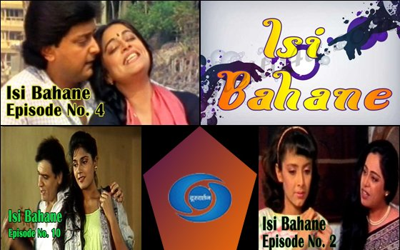 TV Debut: Isi Bahane (1980)