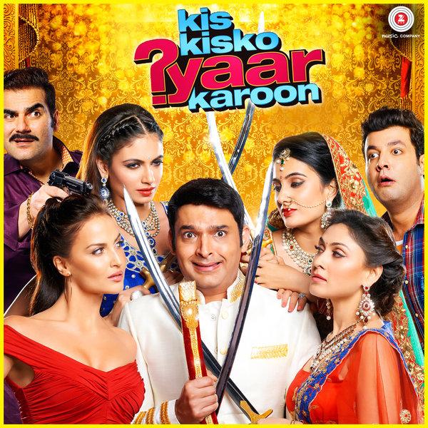 Film debut: kis kisko pyaar karoon (2015)