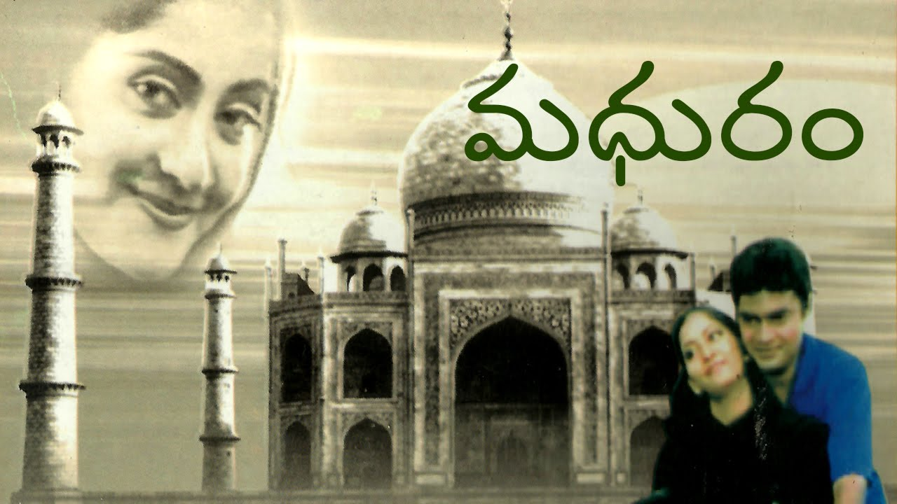 Film : Madhuram (2002)
