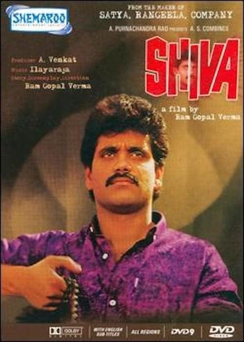 Bollywood Film - Shiva (1990)