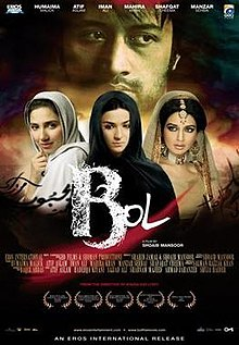 Acting: Bol (2011)