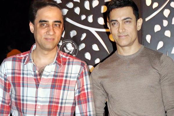 Aamir Khan Faisal Khan(younger)