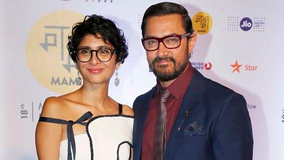 Aamir Kiran Rao