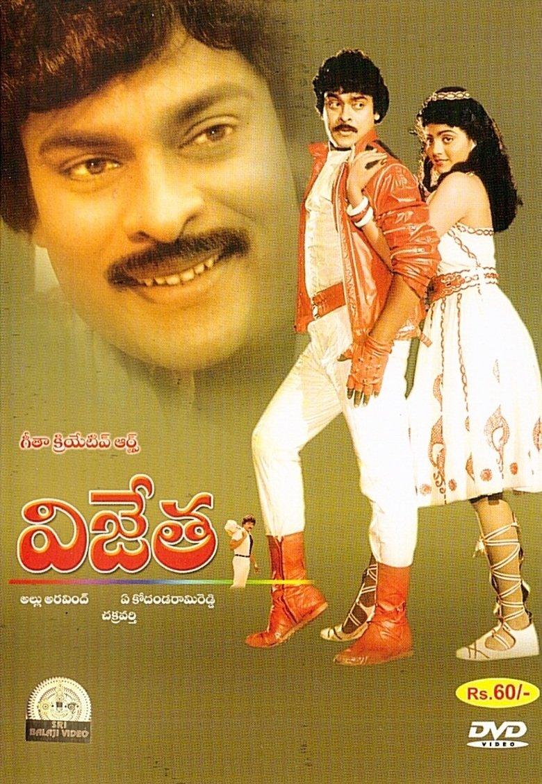 Allu Arjun As an Adult in Telugu Film - Gangotri (2003)