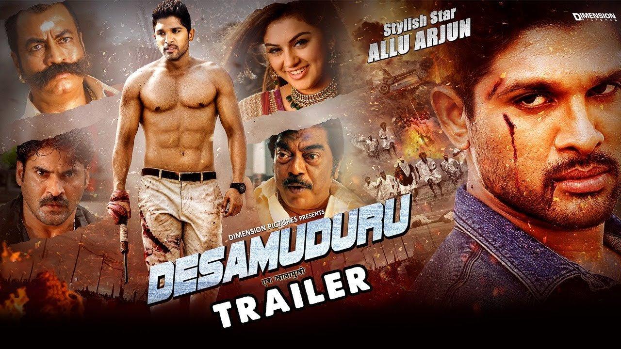 Allu Arjun Films (year - 1985-2021):