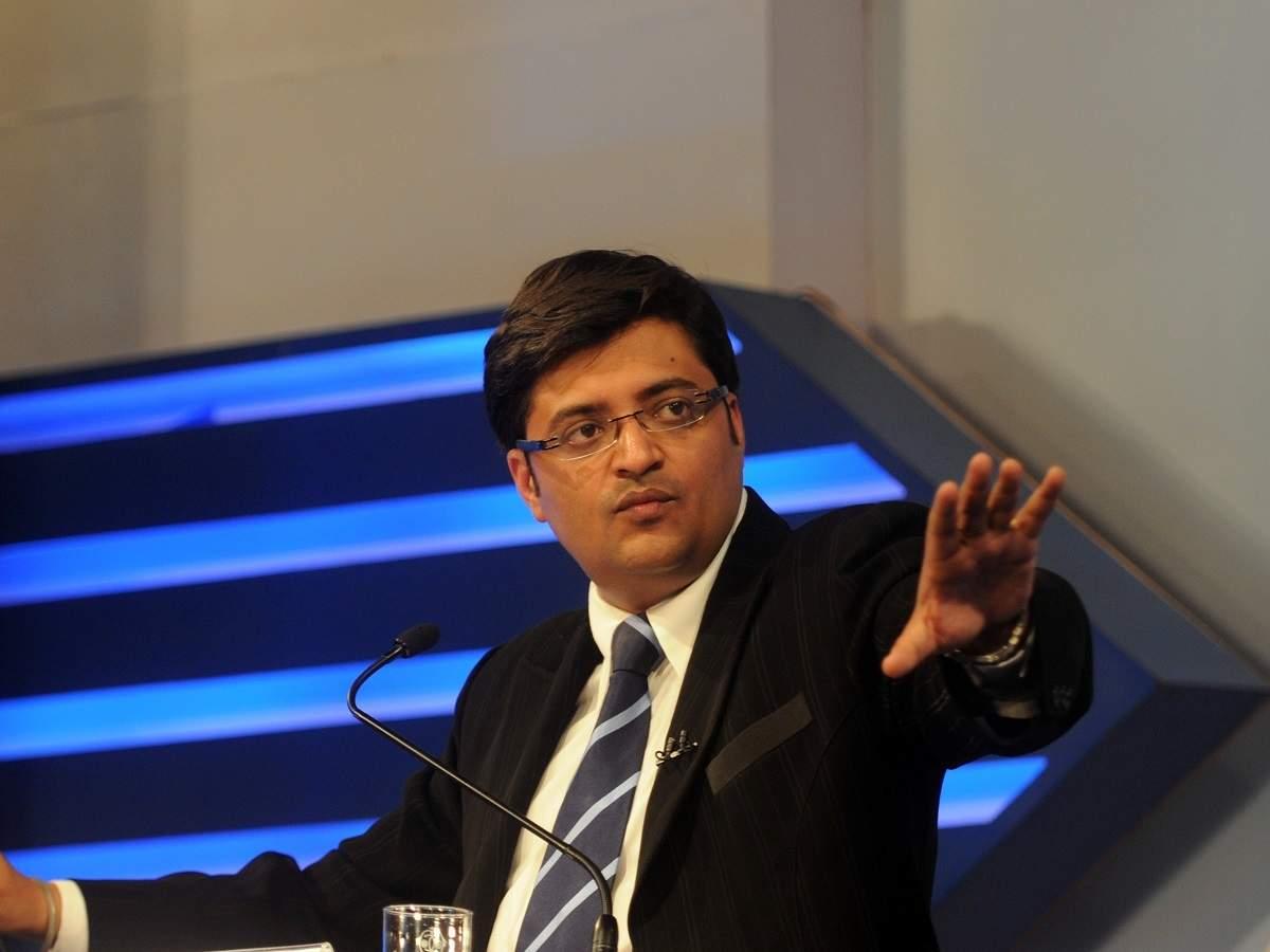 Arnab Goswami img