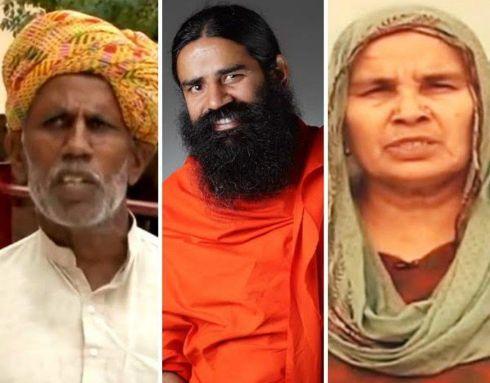 Baba Ramdev Family: