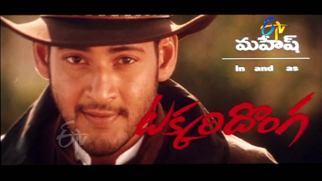 Bipasha Basu in Telugu Film - Takkari Donga (2002)