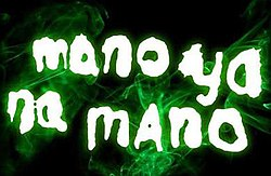 Ekta Kapoor Debut TV : Mano Ya Na Mano (1995)