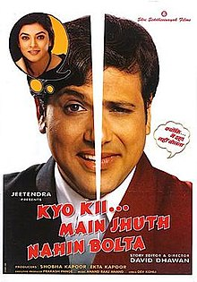 Ekta Kapoor Debut Film : Kyo Kii... Main Jhuth Nahin Bolta (2001)