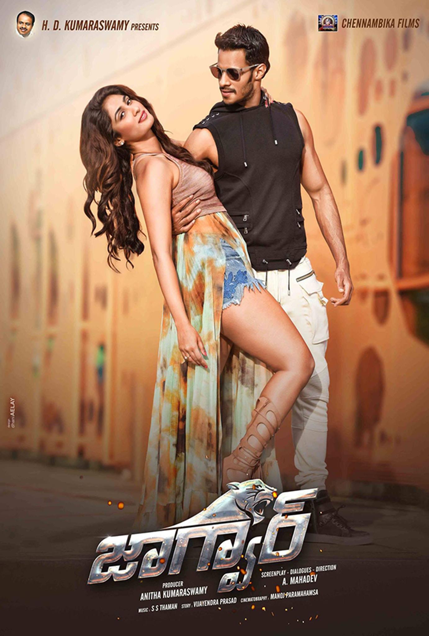 Kannada Film - Jaguar (2016)