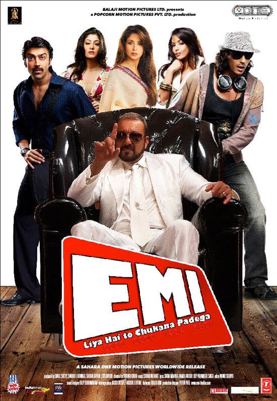 Film: EMI (2008)