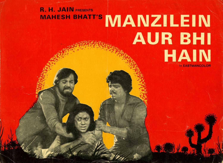 Manzilein Aur Bhi Hain (1974)