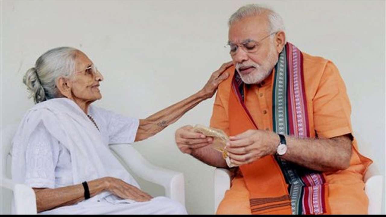 Narendra Modi and his mother Heeraben Modi