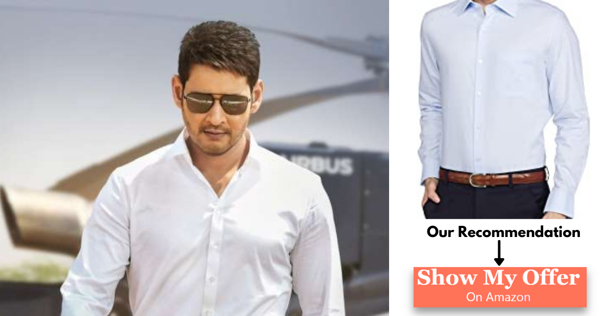 mahesh-babu in white shirt