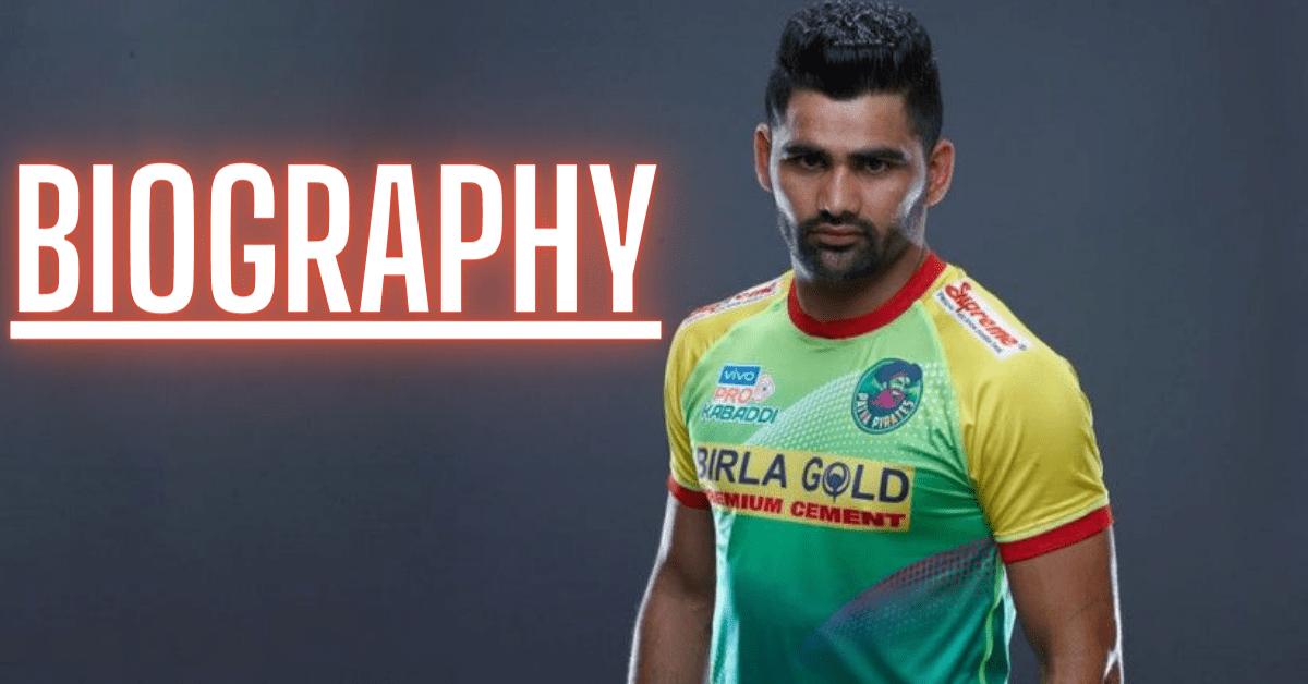 Pardeep Narwal Biography