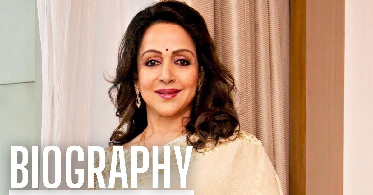 Hema Malini Biography
