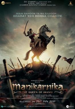 Nihar Pandya Film: Manikarnika: The Queen of Jhansi (2019)
