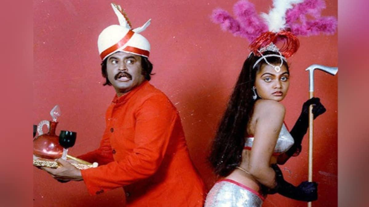Rajinikanth Silk Smitha (Actress)