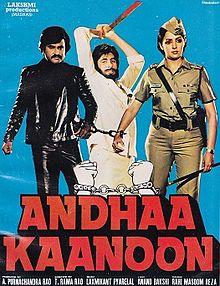 Rajinikanth Andha Kanoon (1983, Bollywood)