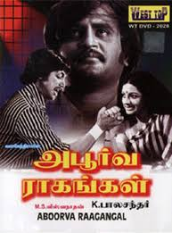 Rajinikanth Apoorva Raagangal (1975, Tamil)