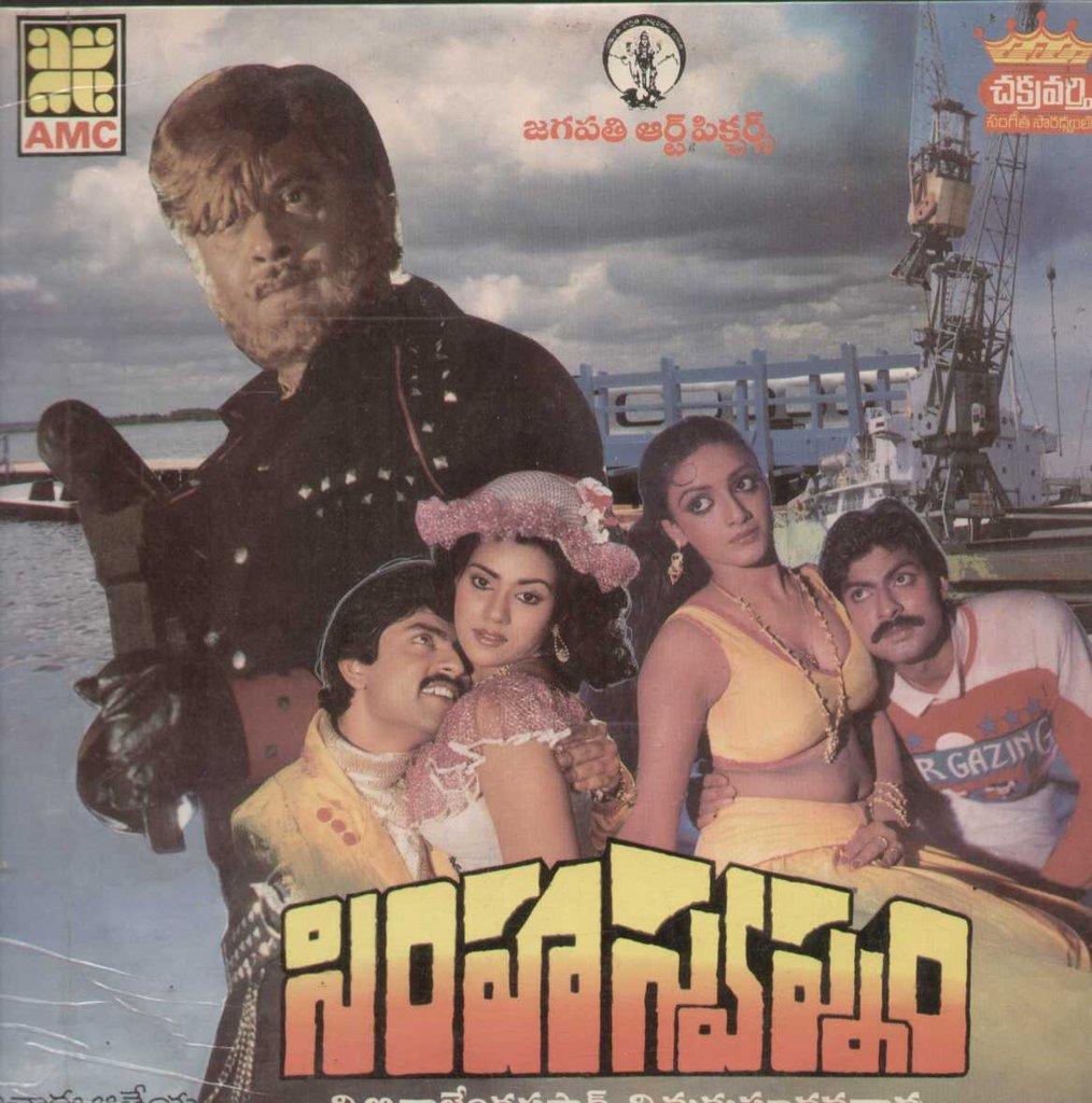 Telugu Film (as an adult) - Simha Swapnam (1989)