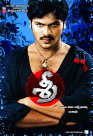 Telugu Film - Sri (2005)