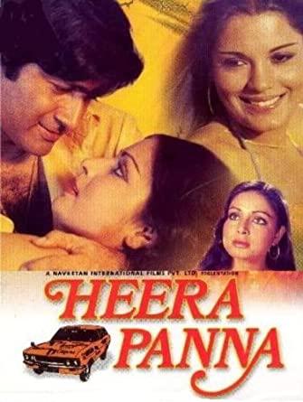 Heera Panna (1973)