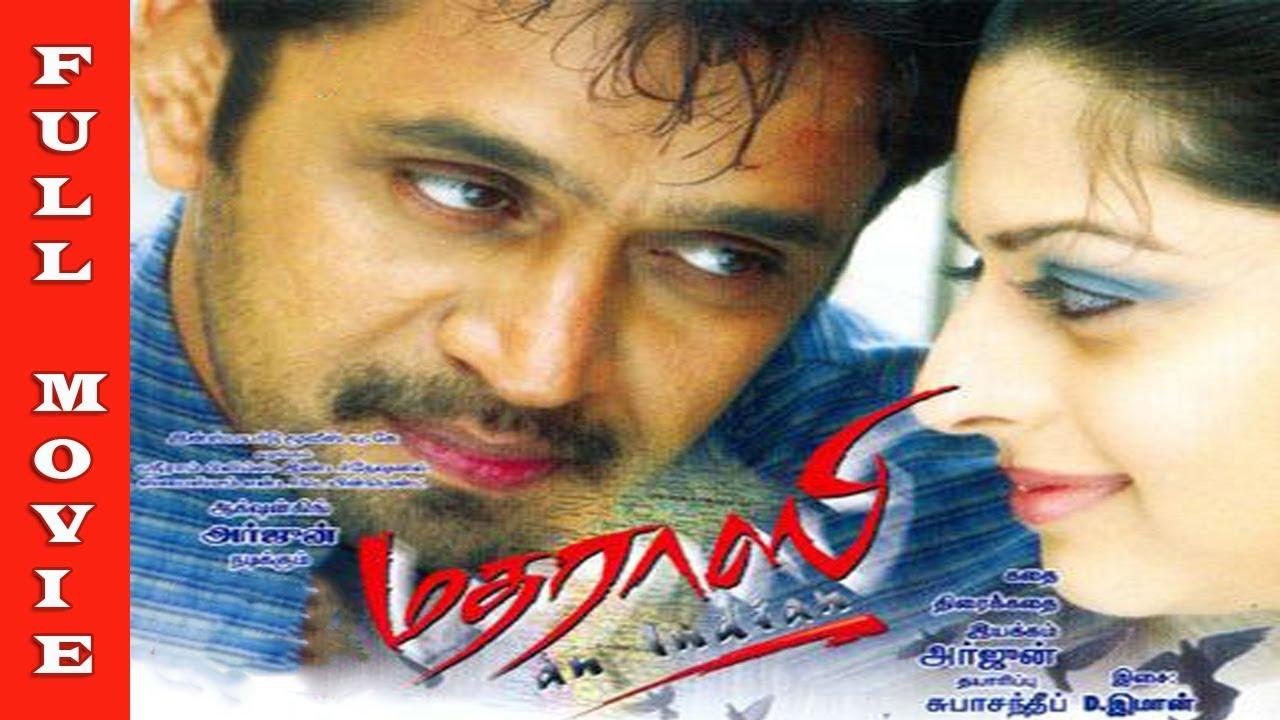 Tamil Film - Madrasi (2006)