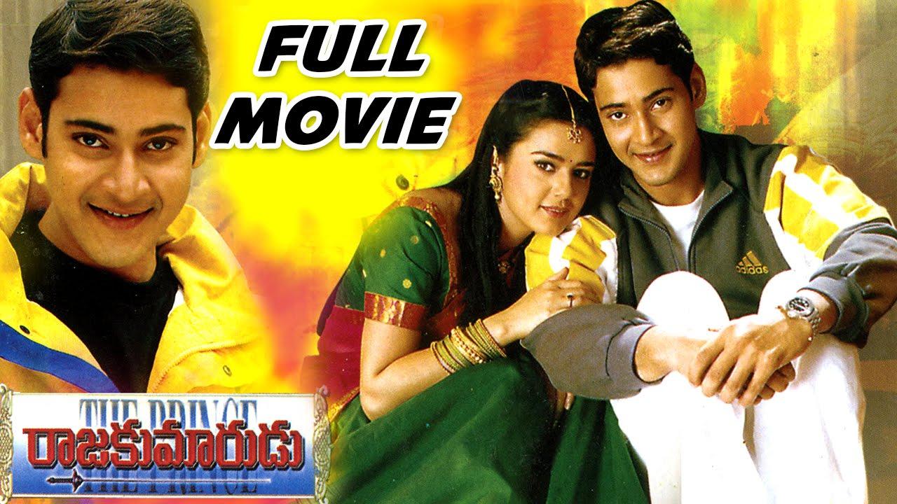 Movie: Raja Kumarudu (1999)