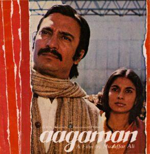 Anupam Kher's Debut :- Film - Aagman (1982)