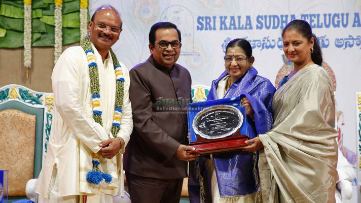 Brahmanandam Awards and Achievements: