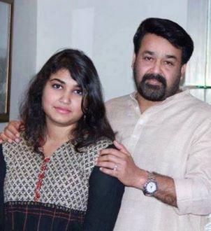 Mohanlal and Vismaya Mohanlal