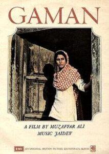 Nana Patekar's Debut :- Gaman (1978)