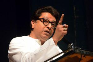 Raj Thackeray image
