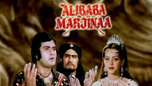 Shakti Kapoor's Debut :- Alibaba Marjinaa (1977)