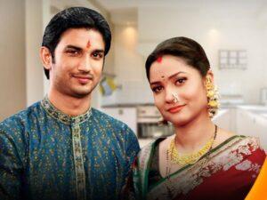 Sushant_Singh_Rajput_and Ankita LokhandePavitra_Rishta