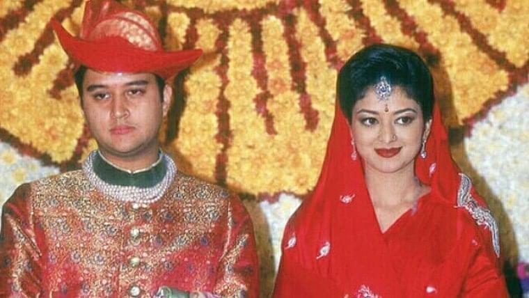 Priyadarshini Raje Scindia (m. 1994)